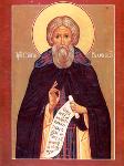 Сергий Р.