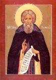 Святой прп. Сергий Радонежский