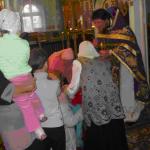 Церковные таинства: Евхаристия