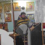 Церковные таинства: Исповедь