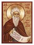 Св. Иоанн Лествичник