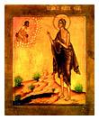Св. Мария Египетская